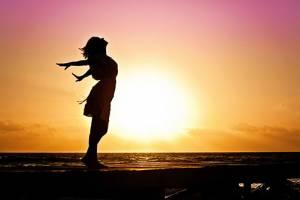 Ваша автономность, есть залог вашего счастья!